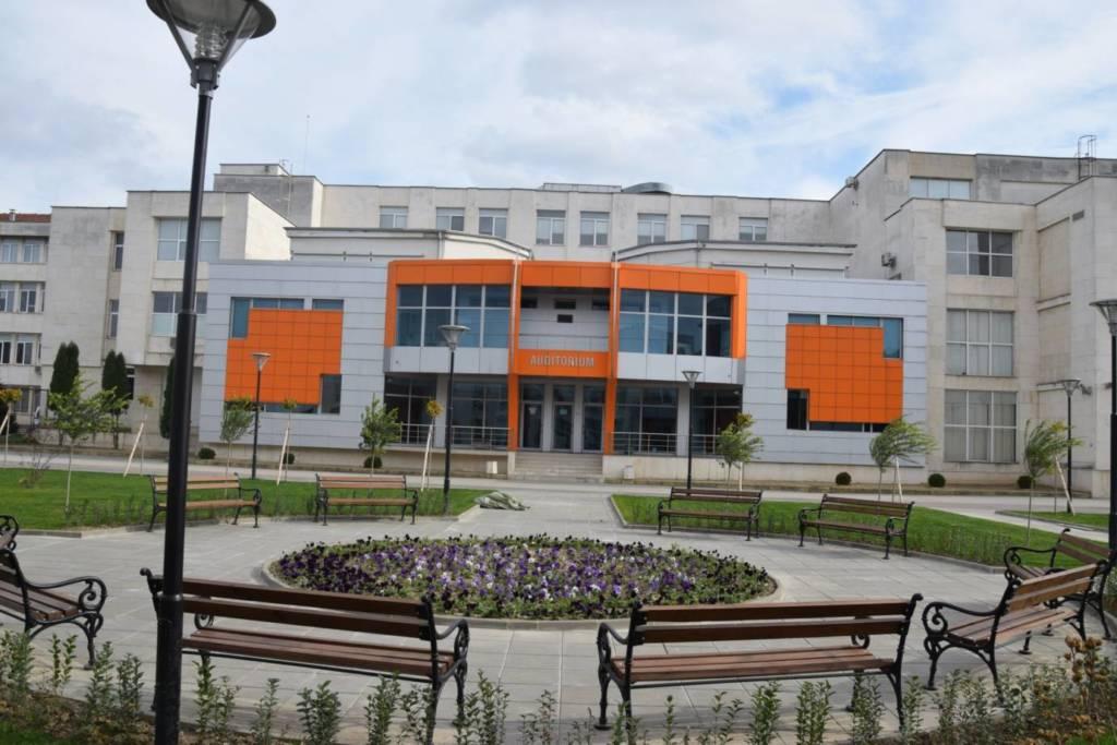Studiare a Pleven Bulgaria