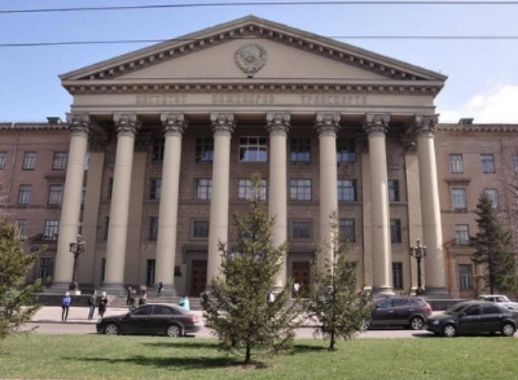Studiare a Dnipro Ucraina