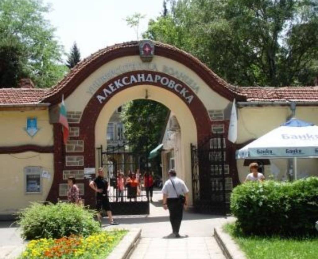 Studiare a Sofia Bulgaria